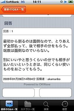 200901281452.jpg