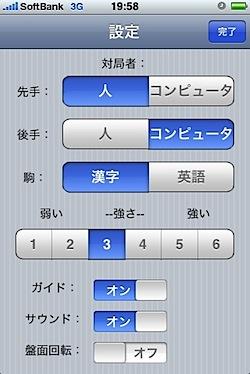 200901291213.jpg