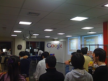 「Google Chrome Out of Beta Party」レポート