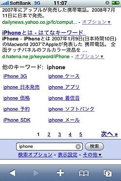 200902121131.jpg