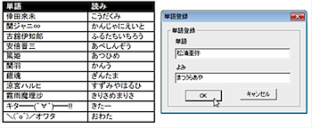 20090223_ime_2.png