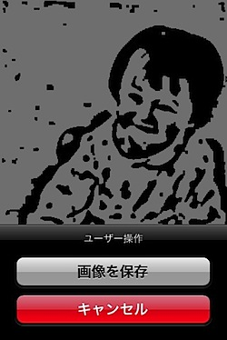 200903021410.jpg