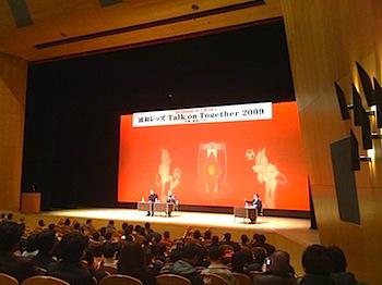 浦和レッズ主催トークイベント「Talk on Together 2009」レポート(第二部 フィンケ監督)