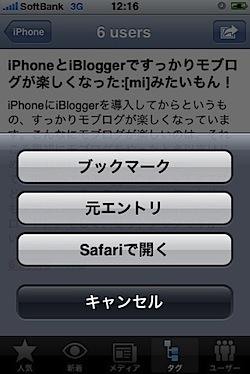 200903051245.jpg