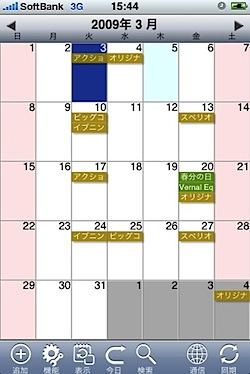 200903051550.jpg