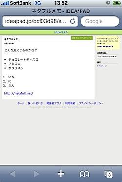 200903061400.jpg