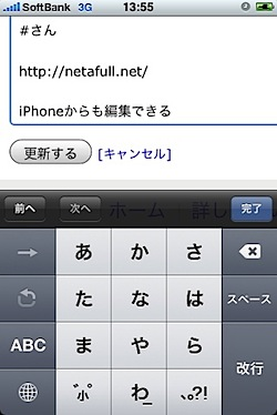 200903061401.jpg