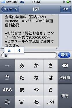 200903111638.jpg