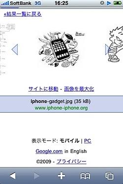 200903171743.jpg