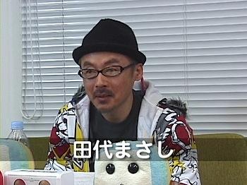 20090319_tashiro.jpg