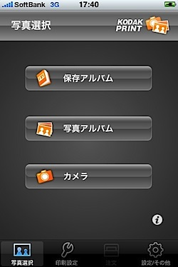 200903261746.jpg