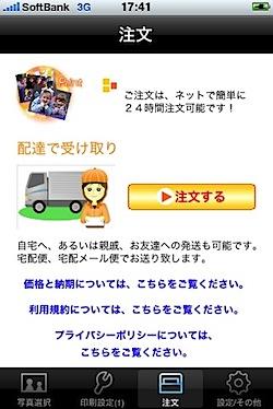 200903261747.jpg
