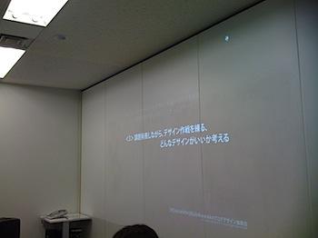200903271140.jpg