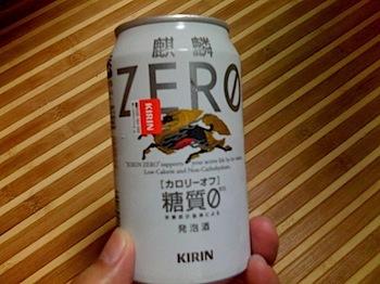 キリン「麒麟ZERO」カロリーはわずか67kcal
