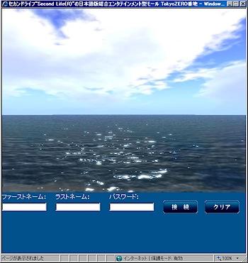 NRR200834829_3.jpg