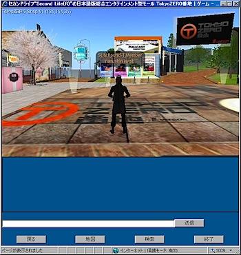 NRR200834829_7.jpg