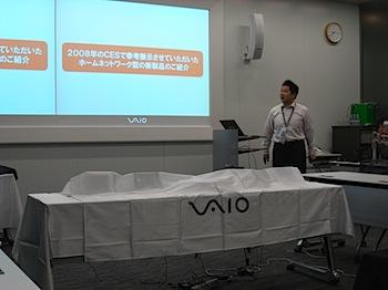 ホームサーバ「Liblog Station」フォトフレーム「CP1」ブロガーミーティングに参加