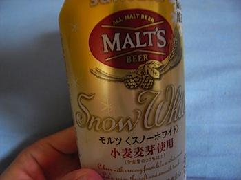 限定醸造の「モルツ<スノーホワイト>」を飲んだ