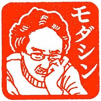 _BLOG_TEST_nagasawa_images_0000_nagasawa.jpg