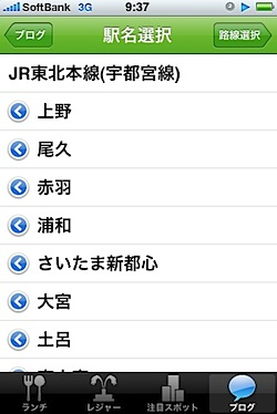 _Users_kogure_Library_Application-Support_Evernote_data_29848_content_p1018_f7cd196080d33df6c83b4cf055c6a9a7.jpeg