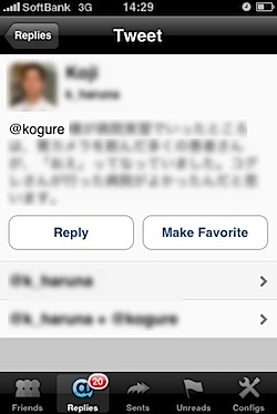 _Users_kogure_Library_Application-Support_Evernote_data_29848_content_p1055_804add14f549b86f57ecf6e901e926dc.jpeg