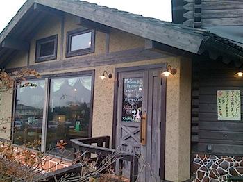 アジアン・オールド・バザール「メコンレストラン」でフォー(那須)