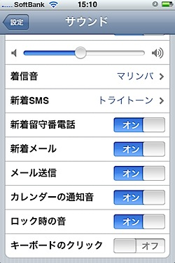 _Users_kogure_Library_Application-Support_Evernote_data_29848_content_p135_9b8e7b244fa2dceed5bf8a7684181c94.jpeg