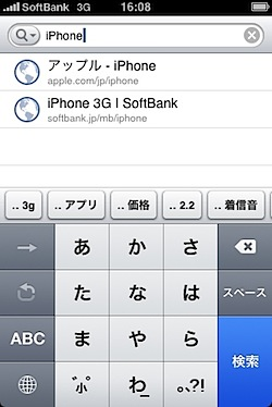 _Users_kogure_Library_Application-Support_Evernote_data_29848_content_p1362_1c3c4bb9a117d7352c1b5554a759c506.jpeg
