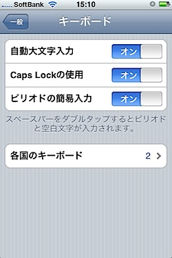 _Users_kogure_Library_Application-Support_Evernote_data_29848_content_p136_7905cab6ddd7c108d9b8fc456f753fc7.jpeg