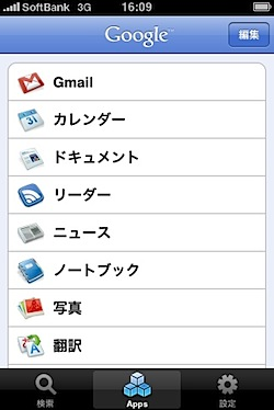 _Users_kogure_Library_Application-Support_Evernote_data_29848_content_p1378_07bc4f05df0cff7bb72144f14c1245b2.jpeg