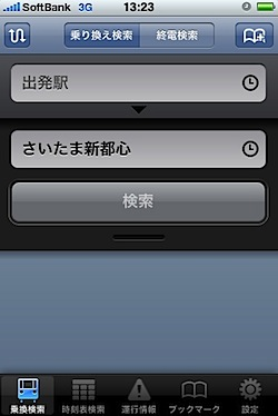 _Users_kogure_Library_Application-Support_Evernote_data_29848_content_p1466_2fcbae4a86b99bceb3167b448a8f24e2.jpeg