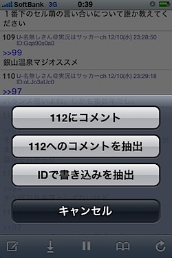 _Users_kogure_Library_Application-Support_Evernote_data_29848_content_p1512_128145be50c495f0ce0d658c75bc96a7.jpeg