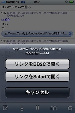 _Users_kogure_Library_Application-Support_Evernote_data_29848_content_p1515_134281bcffa3e4eed4db7e8d068a78a0.jpeg