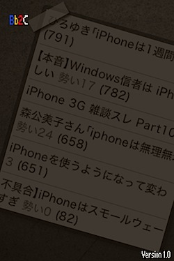 _Users_kogure_Library_Application-Support_Evernote_data_29848_content_p1522_502fcfb90970e4eb0bea4da36901f1b7.jpeg