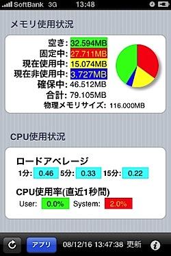 _Users_kogure_Library_Application-Support_Evernote_data_29848_content_p1575_487dcd3574def4563982481d305e64d0.jpeg