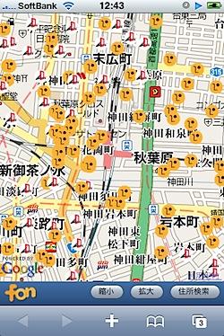 iPhoneでFONアクセスポイントを探せる「iPhone版FON Maps」