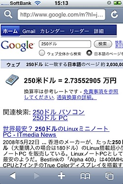 _Users_kogure_Library_Application-Support_Evernote_data_29848_content_p314_2fe643cd8bc02fb66ac05f1958552841.jpeg
