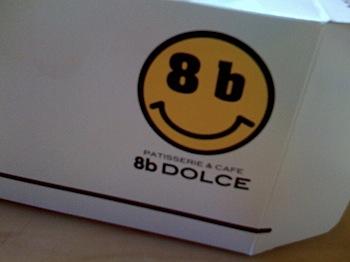 ロールケーキ「8bロール」甘さ控えめの生クリームが旨味
