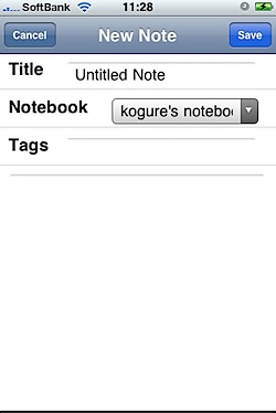_Users_kogure_Library_Application-Support_Evernote_data_29848_content_p36_c046304c7518ffab7859728a1af52ece.jpeg