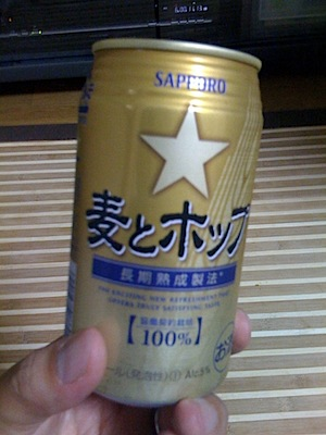 サッポロ「麦とホップ」ぼくにも、ビールです。