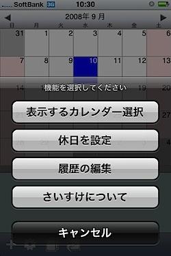 _Users_kogure_Library_Application-Support_Evernote_data_29848_content_p603_804342331765923a46fa7eb8e96ca4e3.jpeg