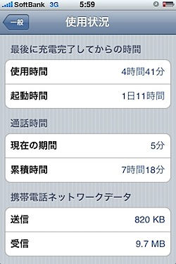 _Users_kogure_Library_Application-Support_Evernote_data_29848_content_p715_54dcbeda759e9bb076f0c92d9972f892.jpeg