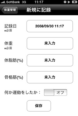 _Users_kogure_Library_Application-Support_Evernote_data_29848_content_p862_4c1bc63f528fa5a629bce8e56353f6af.jpeg