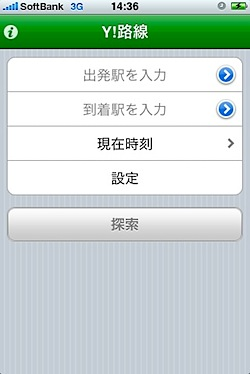 _Users_kogure_Library_Application-Support_Evernote_data_29848_content_p937_ac62a381b6838bf4216ae86fe2fd30e6.jpeg