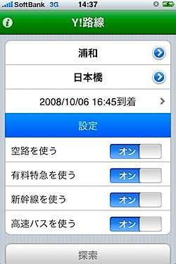 _Users_kogure_Library_Application-Support_Evernote_data_29848_content_p946_edb8355e348f086ef2ae63a462804488.jpeg