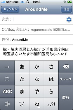 _Users_kogure_Library_Application-Support_Evernote_data_29848_content_p968_17a5abe5b261428276bd2e614bee9099.jpeg