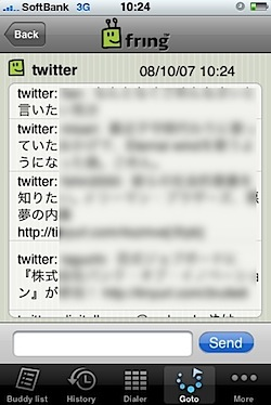 _Users_kogure_Library_Application-Support_Evernote_data_29848_content_p987_c3a9f4e7b13a1973d1163870d7a1b788.jpeg