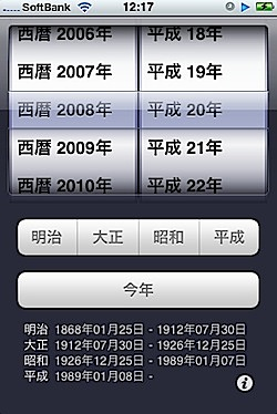 _images2008__Users_kogure_Library_Application-Support_Evernote_data_29848_content_p49_ba5effdaf457449e121862b359b5c1f5.jpg