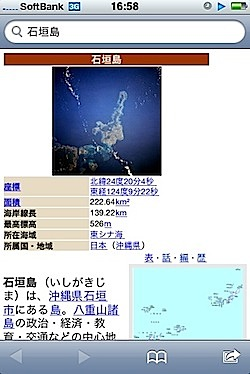_images2008__Users_kogure_Library_Application-Support_Evernote_data_29848_content_p538_61c29674dfef39e0b1c8055b6d11b897.jpg