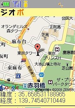 _images_img_geopo_cap_keitai.jpg